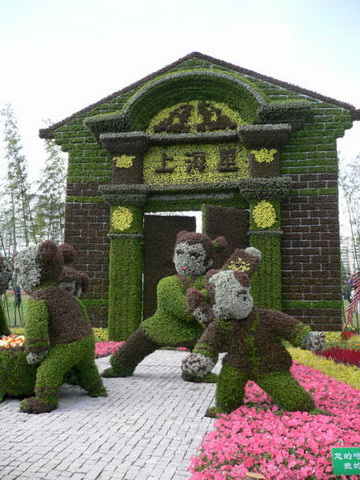 Amazing Gardens with Figures from Plants 5