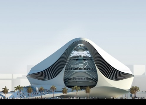 MOMEMA - The Museum of Middle East Modern Art in Dubai 2